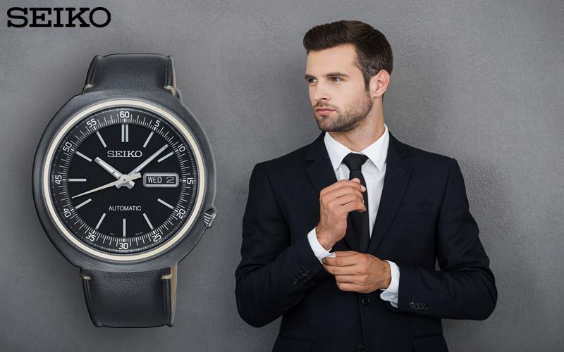 ein-business-look-mit-der-seiko-srpc15k1