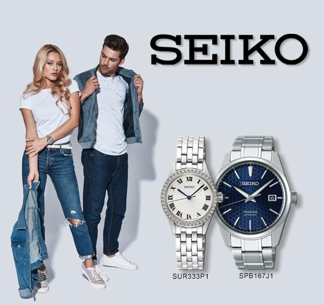 Seiko Watches 2021