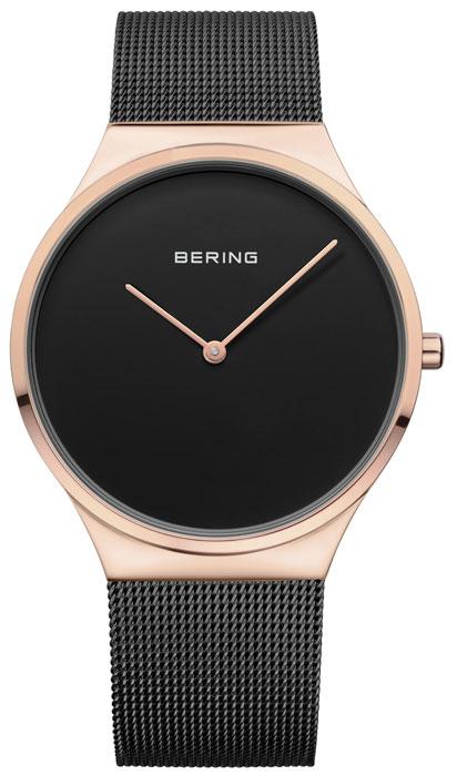 Bering 12138 166 Men S Watch On Timeshop4you Co Uk