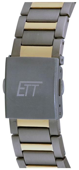 EGT-11323-10M_schliesse.jpg