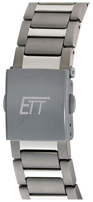 EGT-11324-11M_schliesse.jpg