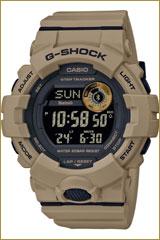 Casio-GBD-800UC-5ER