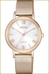 Citizen-EM0576-80A