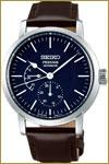 Seiko Uhren-SPB163J1