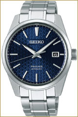 Seiko Uhren-SPB167J1