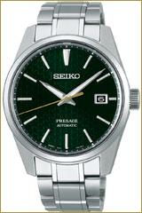 Seiko Uhren-SPB169J1