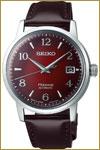 Seiko Uhren-SRPE41J1