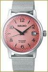 Seiko Uhren-SRPE47J1