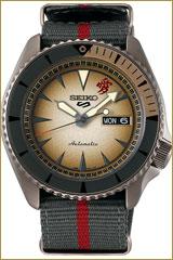 Seiko Watches-SRPF71K1