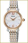 Seiko Uhren-SRZ524P1