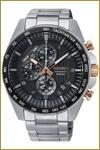 Seiko Uhren-SSB323P1