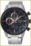 Seiko Uhren-SSB331P1