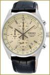 Seiko Uhren-SSB383P1